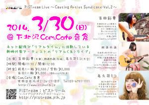 CAS live.2(140330)