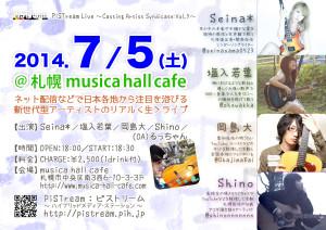 CAS live.3(140705)