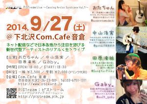 CAS live.7(140927)