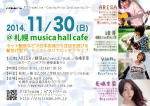 CAS live.10(141130)