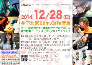 CAS live.12(141228)
