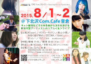 CAS live.20-21